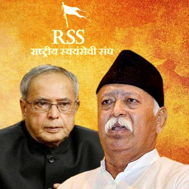 TOP HIGHLIGHTS FROM PRANAB MUKHERJEE'S  ADDRESS TO RSS WORKERS