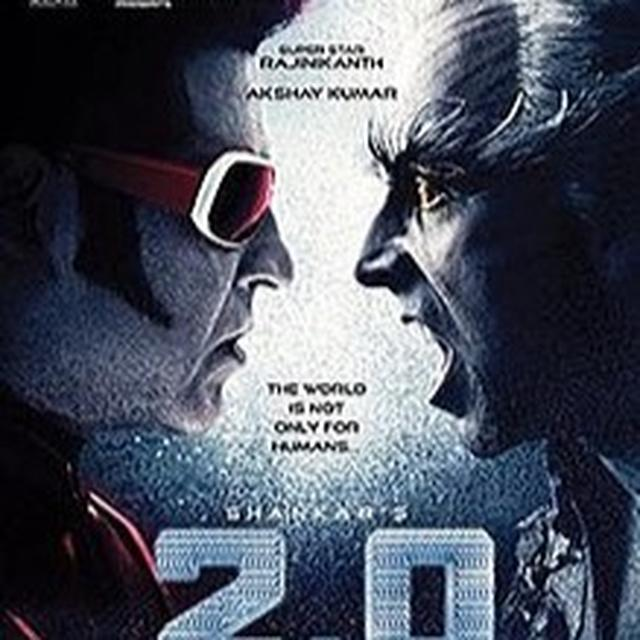 '2.0'- 'SUPER 30' TO CLASH TOGETHER?