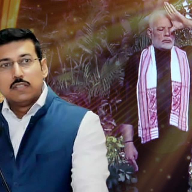 COL RAJYAVARDHAN RATHOD REACTS TO PM MODI FITNESS CHALLENGE