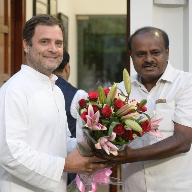 HDK COMPLAINS TO CONG HIGH COMMAND ABOUT SIDDARAMAIAH