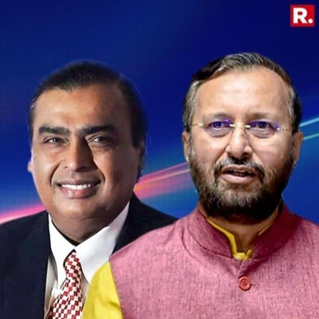 JIO INSTITUTE: ALL YOU NEED TO KNOW