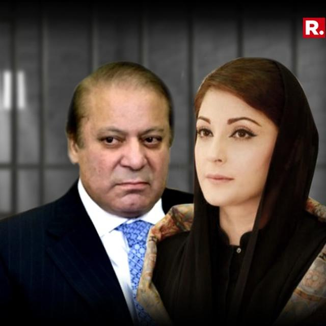 SHARIF, MARYAM WILL HAVE TO APPLY FOR 'BETTER CLASS' JAIL FACILITY