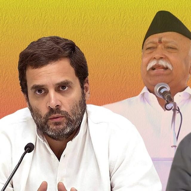 CONG MAN SAYS 'LEARN DISCIPLINE FROM RSS'