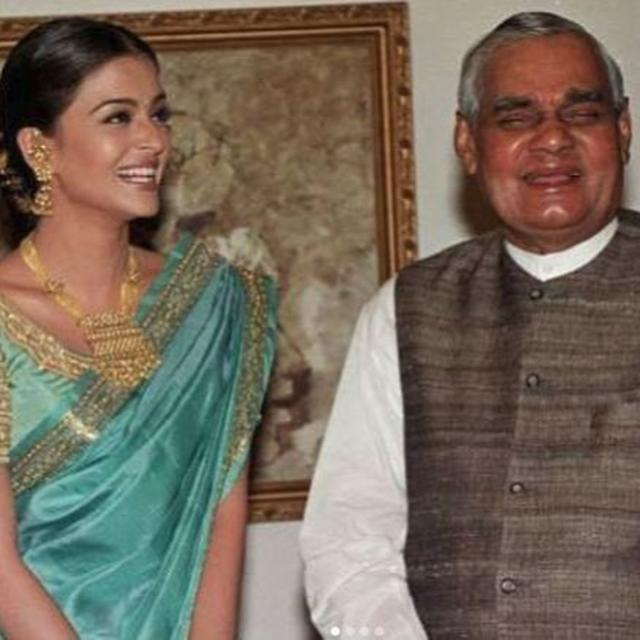 AISHWARYA'S THROWBACK PICTURE WITH FORMER PM VAJPAYEE