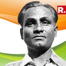 INDIA HONORS DHYAN CHAND