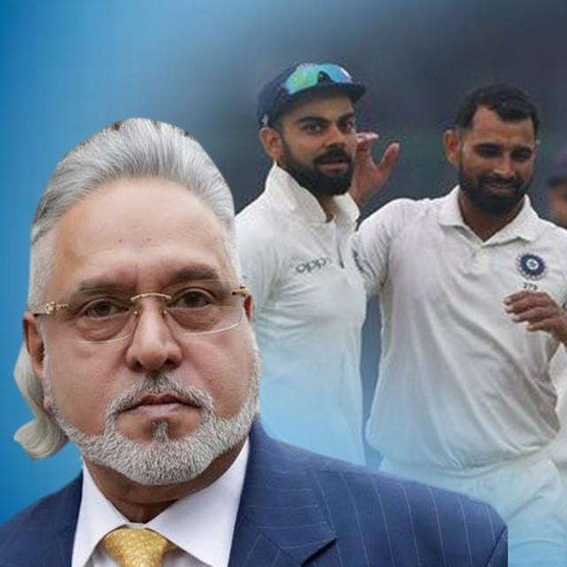 WATCH: MALLYA GETS ANGRY WHILE ATTENDING ENGLAND-INDIA MATCH