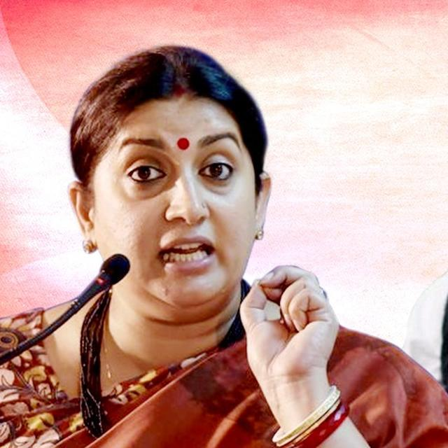 HAS MORAL STANDING EVER DISSUADED THE GANDHI FAMILY?: SMRITI IRANI