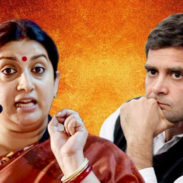 AMETHI LOST, RAHUL SHOULD LOOK FOR NEW PASTURES: SMRITI IRANI