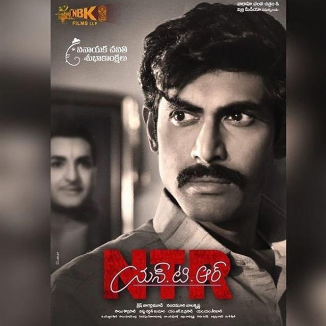 RANA DAGGUBATI UNVEILS HIS  LOOK FROM 'NTR'