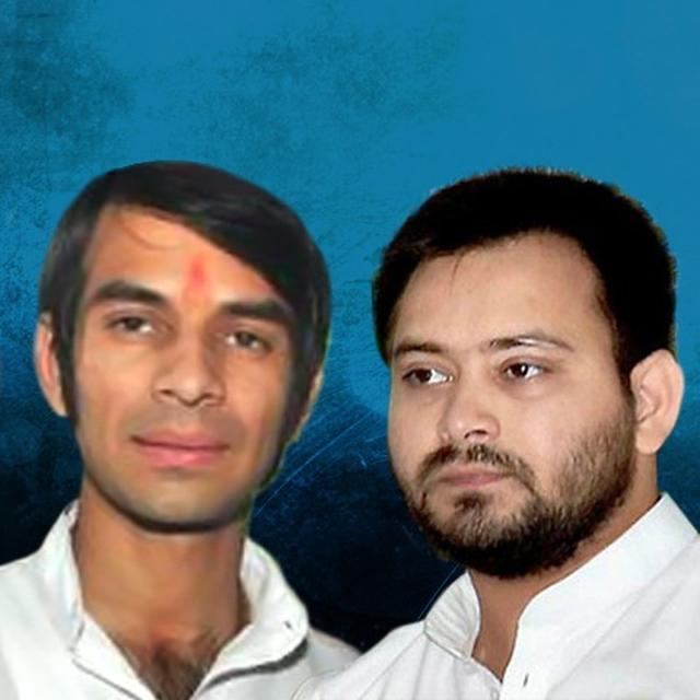 TEJ PRATAP YADAV: 'ATTEMPTS TO DRIVE WEDGE BETWEEN KRISHNA AND BALRAM'