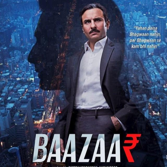 'BAAZAAR' HITS THE THEATRE ON OCTOBER 26