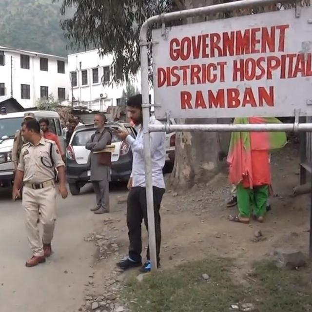 HOSPITAL STAFF TELLS THE HUSBAND OF THE DECEASED WOMAN IN RAMBAN TO PAY FOR FUEL BEFORE SHIFTING HER BODY