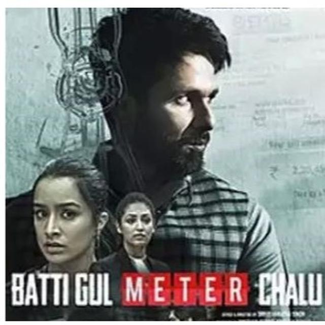 'BATTI GUL METER CHALU' MINTS A TOTAL OF RS. 7.96 CRORE ON DAY 2