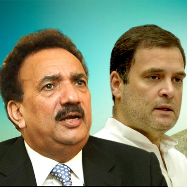 EX-PAK MINISTER OPENLY CAMPAIGNS FOR RAHUL AS PM