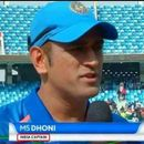 ASIA CUP 2018: MS DHONI NAMED INDIA CAPTAIN FOR THE 200TH TIME