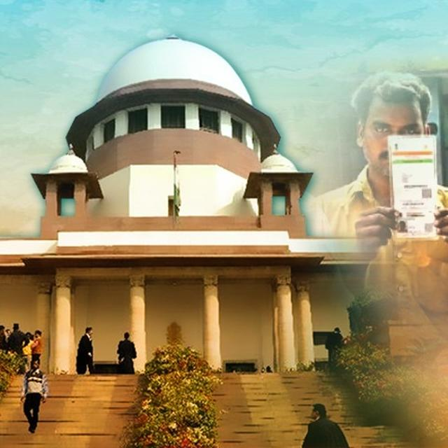 AADHAAR VERDICT | THE DOS AND DON'TS AND WHAT IT MEANS FOR YOU