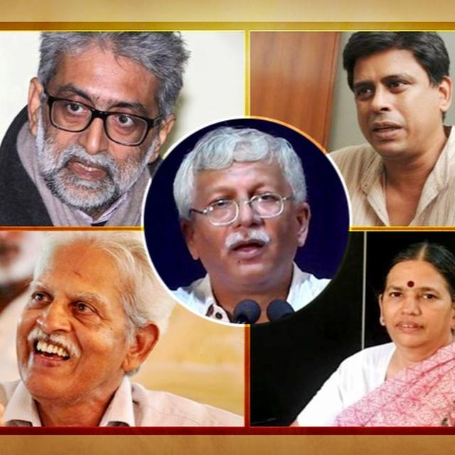 SC TO DELIVER VERDICT ON HOUSE ARREST OF 5 ACCUSED