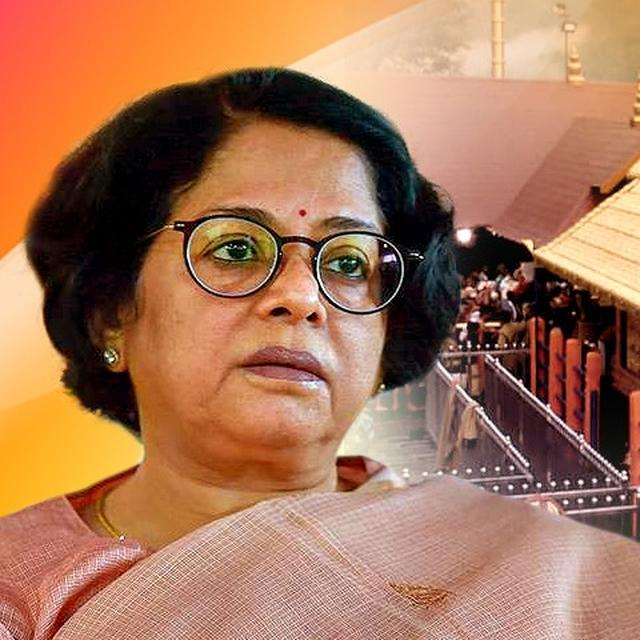 JUSTICE INDU MALHOTRA, THE ONLY WOMAN JUDGE IN SUPREME COURT'S 5 JUDGE BENCH, OFFERS DISSENTING OPINION ON WOMEN'S ENTRY TO SABARIMALA TEMPLE