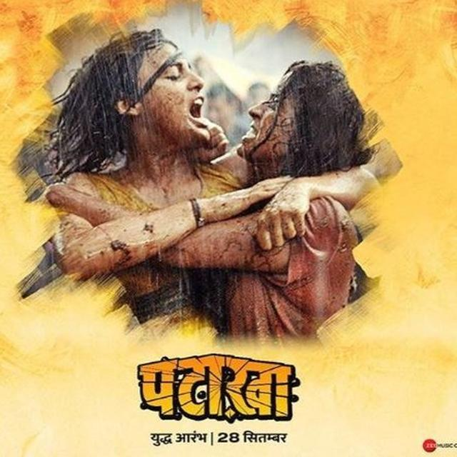 'PATAAKA' HAS A 'LUKEWARM' START AT THE BOX OFFICE, MINTS A TOTAL OF RS. 90 LAKH ON DAY 1