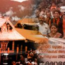 PROTEST ACROSS KERALA URGING FOR A REVIEW OF SUPREME COURT'S SABARIMALA VERDICT