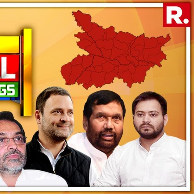 HERE'S THE POSSIBILITY IF RLSP & LJP GO WITH THE RJD+CONG