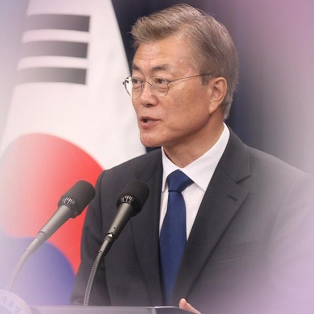 SOUTH KOREAN PRESIDENT CALLS FOR PEACE, REUNIFICATION WITH NORTH KOREA