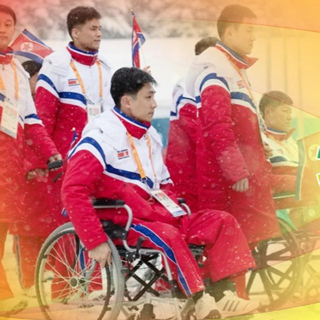 KOREANS MARCH TOGETHER AT ASIAN PARA GAMES OPENING CEREMONY