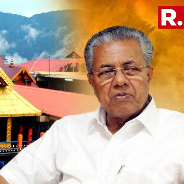 RSS CREATING LAW AND ORDER SITUATION IN KERALA SAYS KERALA CHIEF MINISTER PINARAYI VIJAYAN