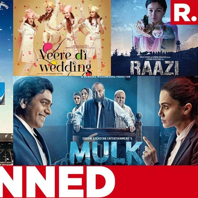 PAK FILM PRODUCERS ASSOCIATION CALLS FOR BAN ON INDIAN