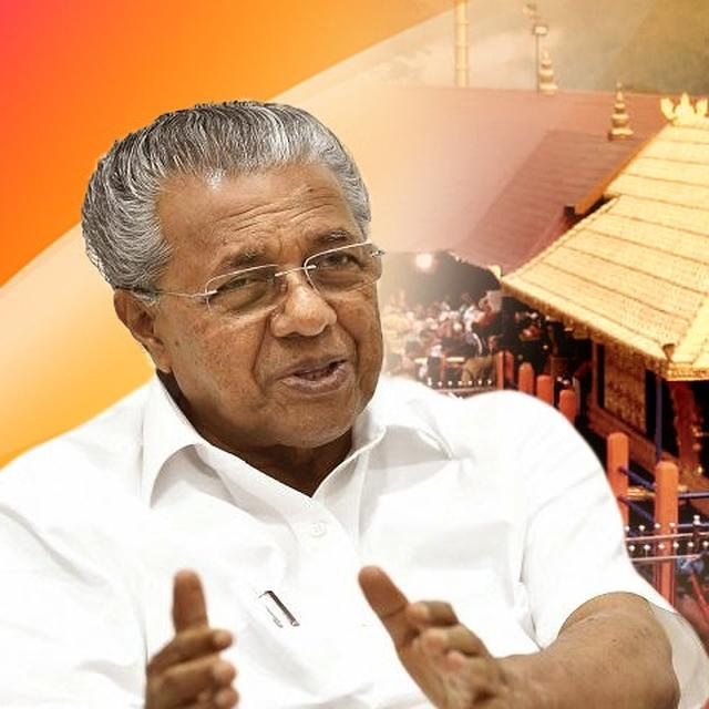 KERALA CM ASSURES FULL SUPPORT TO WOMEN ENTERING SABARIMALA TEMPLE