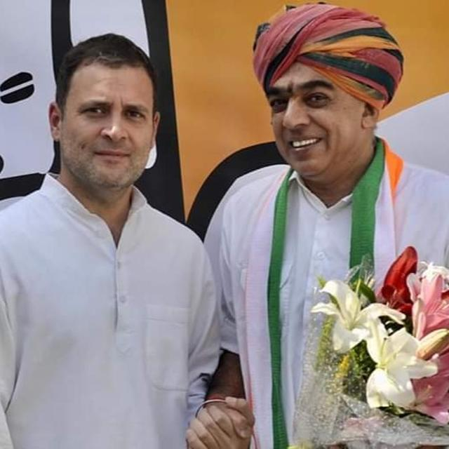 MANVENDRA SINGH JOINS CONGRESS