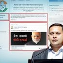 CONG SPONSORING FB ADS IN PAK TO REMOVE MODI, CLAIMS BJP