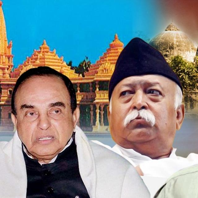 WE HAVE EVERY RIGHT TO GO VIA ORDINANCE ROUTE: SUBRAMANIAN SWAMY ON AYODHYA LAND DISPUTE
