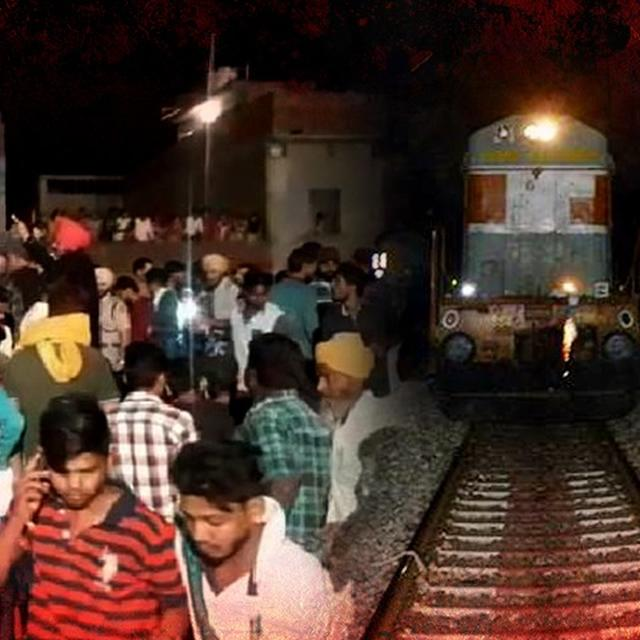 TRAIN DRIVER RELEASES STATEMENT ON AMRITSAR ACCIDENT