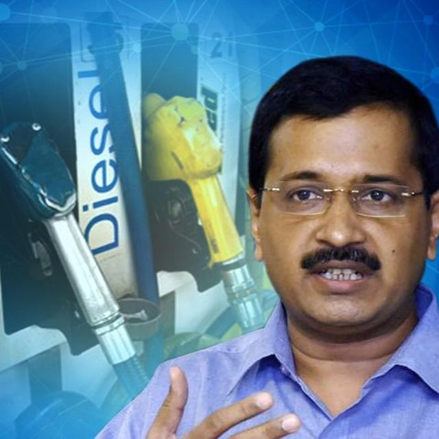 KEJRIWAL BLAMES CENTRE FOR PETROL PUMPS STRIKE