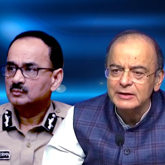"""CBI CLEANUP: JAITLEY SLAMS OPPOSITION CLAIMS AS """"RUBBISH"""""""