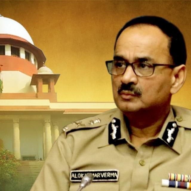 ALOK VERMA'S SUPREME COURT PETITION ACCESSED