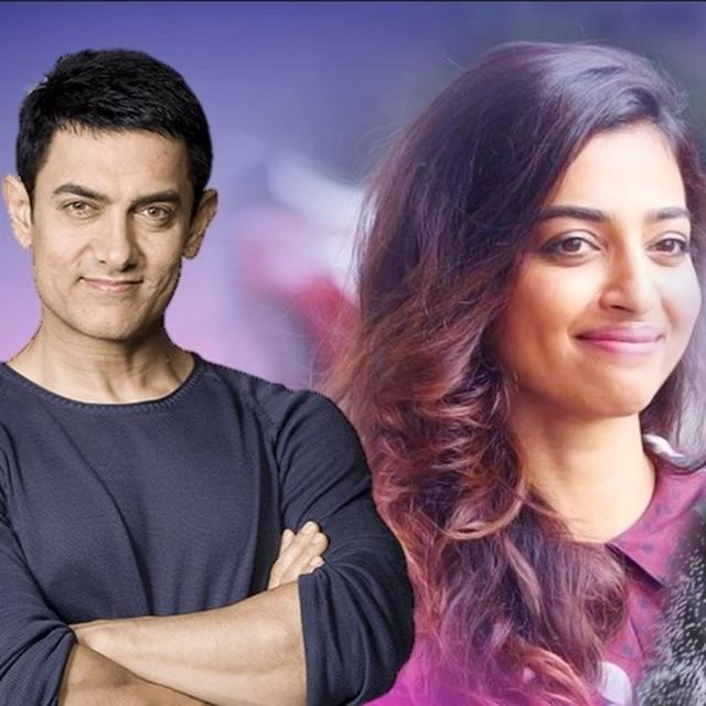 MAMI 2018 | AAMIR KHAN, Radhika Apte, TABU AND OTHERS POSE AT THE RED CARPET