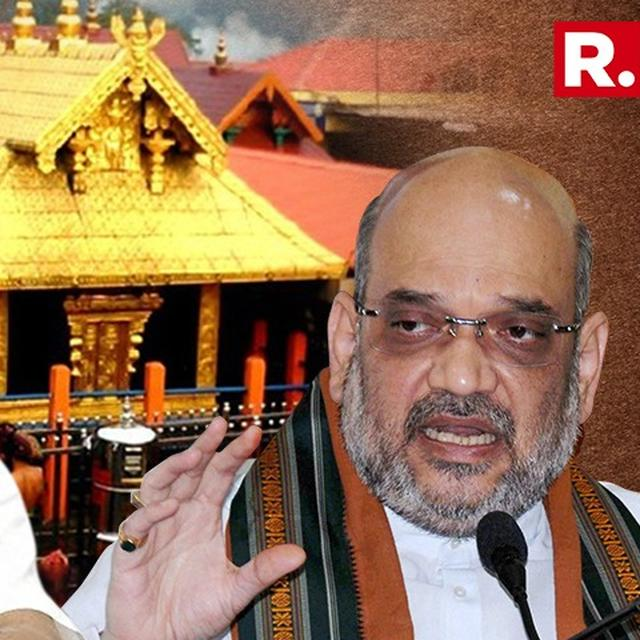 AMIT SHAH LAUNCHES ALL-OUT ATTACK ON KERALA GOVT