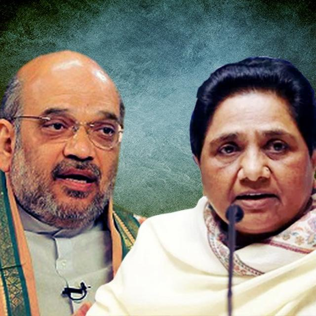 AMIT SHAH'S SABARIMALA REMARKS IRRESPONSIBLE AND PROVOCATIVE, COURT SHOULD TAKE COGNISANCE: MAYAWATI