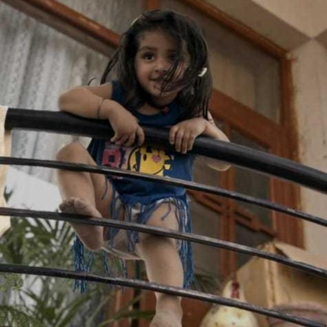 'PIHU' TO GO FOR GUINESS BOOK OF WORLD RECORDS?