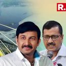 CLASHES BETWEEN AAP AND BJP CADRES OVER SIGNATURE BRIDGE INAUGURATION