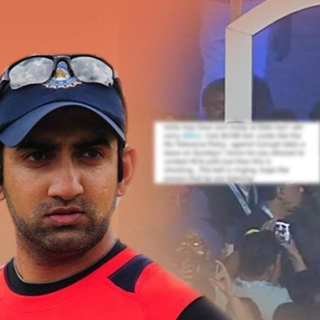 GAMBHIR LASHES OUT AT BCCI, COA FOR ALLOWING AZHARUDDIN TO RING BELL AT EDEN GARDENS