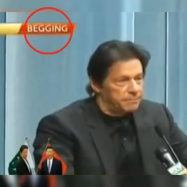 IMRAN KHAN TROLLED FOR 'BEGGING' BLUNDER BY PTV