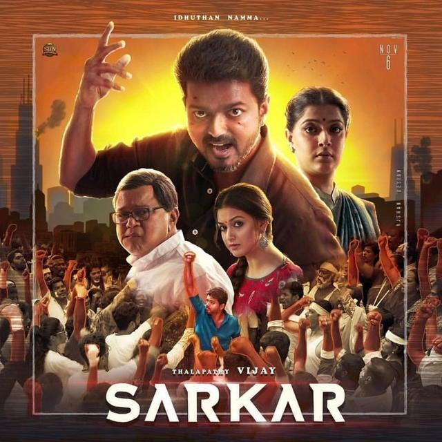 VIJAY'S 'SARKAR' MIGHT FALL PREY TO ONLINE PIRACY GROUPS ON THE DAY OF ITS RELEASE, HERE ARE THE DETAILS
