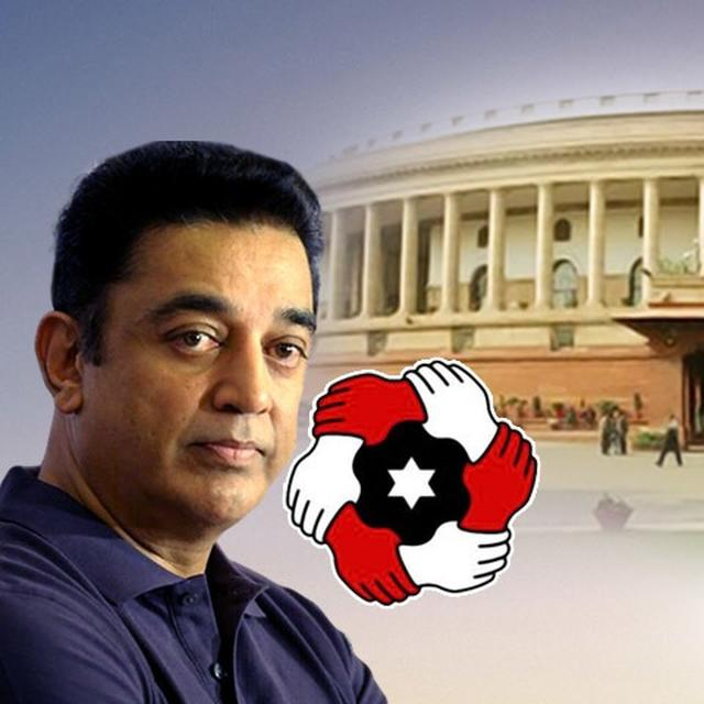 BIG SCOOP: KAMAL'S PARTY TO CONTEST ALL TAMIL NADU LOK SABHA SEATS
