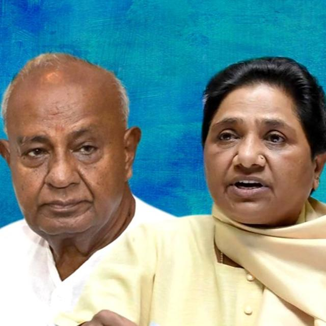 SCOOP: DEVE GOWDA INITIATES TALKS WITH MAYAWATI, BIG MEETINGS DUE