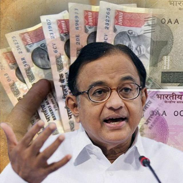 DEMONETISATION WAS AN ILL-CONCEIVED MOVE'' SAYS P CHIDAMBARAM