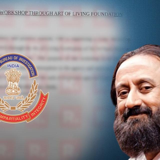 SRI SRI'S AOL TO ORGANISE WORKSHOP AT CBI