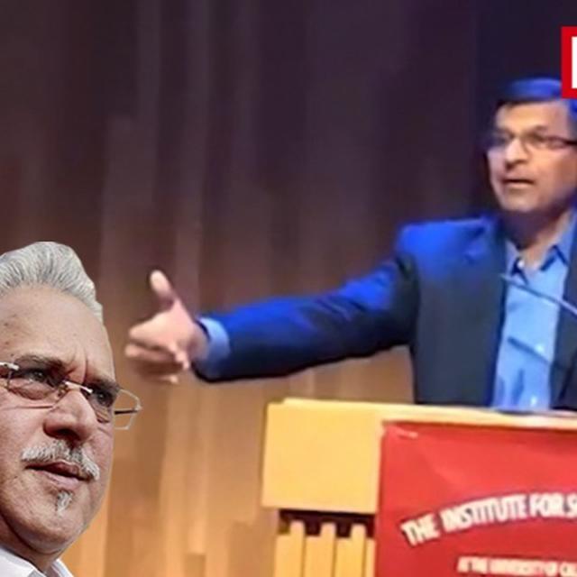WATCH: RAGHURAM RAJAN ON FINANCIAL FRAUDSTERS